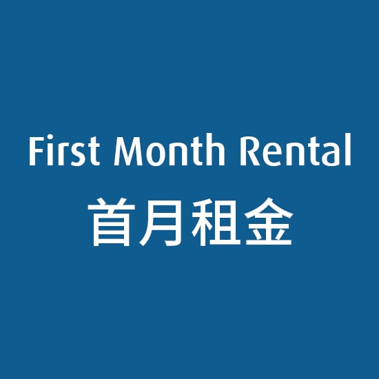 First Month Rental