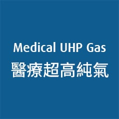 Medical UHP Gas