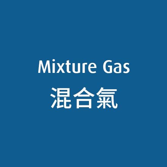 Mixture Gas