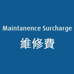 M9281 Industrial Product Cylinder Maintenance Surcharge