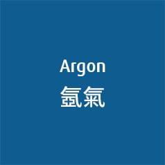 10-HR Stainshield Argon R Size