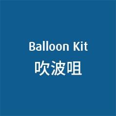 4649 ECONOMY TILT VALUE BALLOON INFLATOR